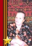 Наргина (Наплавкова) Анна Алексеевна