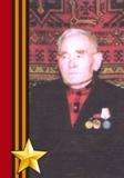 Наргин Алексей Иванович