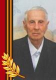 Галимуллин Гайнислам Шарафутдинович