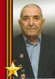 Ахметзянов Халил Сафиевич