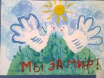 НРМДОБУ «Детский сад комбинированного вида «Капелька»