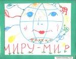 НРМДОБУ «Детский сад «Ромашка»