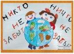 НРМДОБУ «Детский сад «Ручеек»