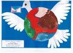 НРМДОБУ «Центр развития ребенка – Детский сад «Улыбка»