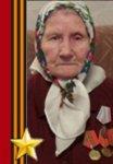 Агафонова Елизавета Егоровна