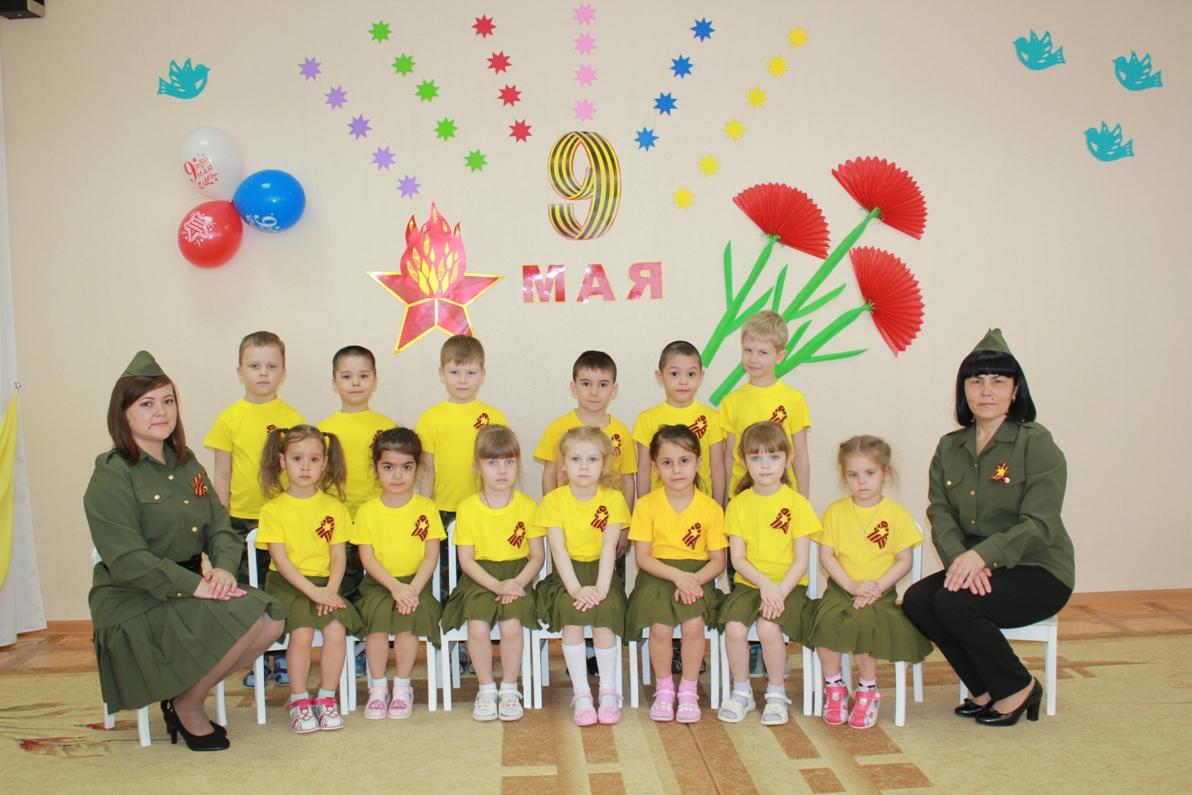 бланк заявления в детский сад тюменская область