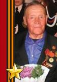 Борисов Иван Парфенович