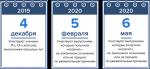 Сроки и перечень мест регистрации участников итогового сочинения (изложения) в 2019/2020 уч.году